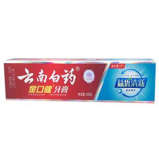 юньнань белый Златоуста медицинского зубная паста и преимущества свежий цедра одного типа 02788 этом мята