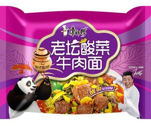 康师傅老坛酸菜牛肉袋面新老包装随机发货114g老坛酸菜*24袋