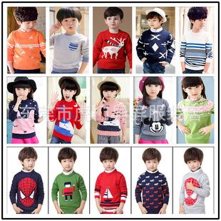 童毛衣地摊货 外贸童装毛衣 韩版男女童毛衣1688儿童服装厂家直销