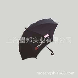 广告伞热转印加工|广告雨伞印字|纺织品热转印加工