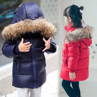 2017冬季新款儿童羽绒服男童羽绒服中小童冬装大毛领女童中长款外