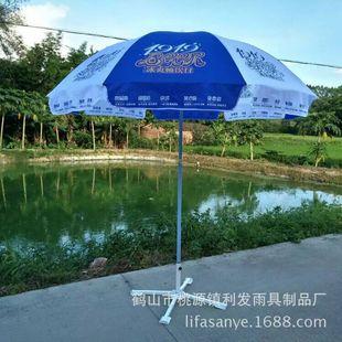 遮阳伞定制帐篷伞定制款式多样可印LOGO以个性性化为准价格实惠