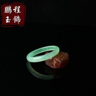 厂家直销玛瑙手镯 葡萄绿玛瑙手镯 天然玛瑙手镯 一件代发