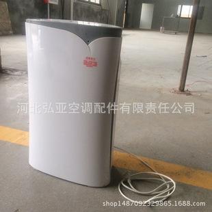 厂家直销家用空气净化机 立式空气净化机  pm2.5除雾霾除异味