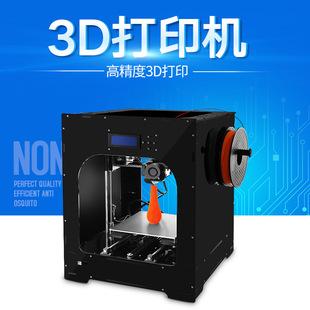 3d打印机大尺寸桌面3d打印机三维立体浮雕打印机3D打印机厂家批发
