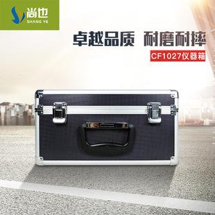 仪器箱 铝合金 CF1027仪器箱质量保证 铝合金工具箱定做