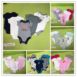 美国LUVABLE FRIENDS外贸春夏新生婴儿纯棉连体哈衣爬服5件套