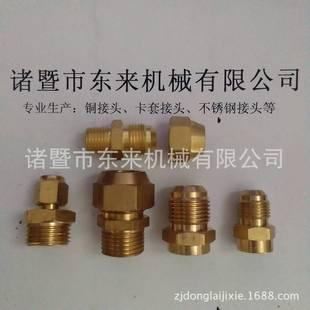 供应高端---制冷配件截止阀  制冷空调安全阀 制冷铜接头