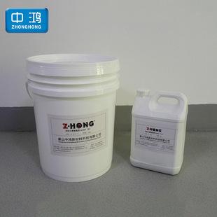 крестцовое клей высокопрочного полиуретана закрытых шпаклевка керамические неорганический клей прямых производителей
