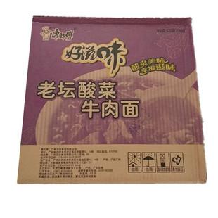 康师傅好滋味袋装泡面99g*5包老坛酸菜牛肉面*6组