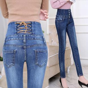 蓝色高腰牛仔裤女长裤弹力显瘦大码小脚裤修身收腹秋季新款四排扣