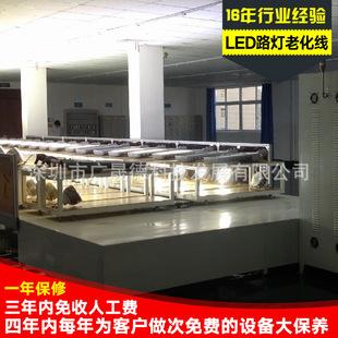 广晟德专业供应  路灯老化线 节能灯混合老化线 LED节能灯老化线