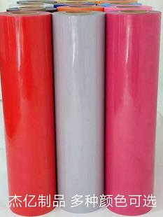 厂家直销PVC热转印刻字膜 高弹性热转印 烫画膜 转移膜 颜色多种