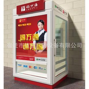 供应铝合金ATM防护罩/银行取款机防护罩/ATM机防护舱/ATM机罩制作