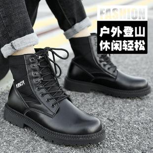 花花公子男靴秋冬款户外复古马丁靴牛皮男士韩版时尚潮高帮工装靴