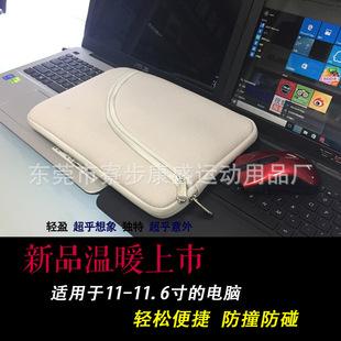 各品牌笔记本帆布白色电脑内胆包 11寸11.6寸保护套可批发