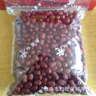 新疆特产 免洗红枣5斤/袋自选精品灰枣规格齐一件代发价