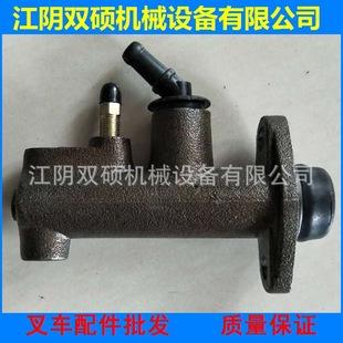 ткм погрузчик оборудование погрузчик погрузчик тормозного цилиндра тормозного цилиндра TCM700 погрузчик тормозного цилиндра