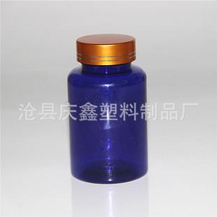 蓝色pet塑料瓶 食品保健品塑料瓶 300ml大口直筒透明瓶子