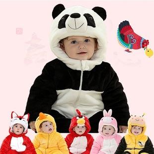 奇乐兔正品冬季婴儿法兰绒加厚造型哈衣 保暖连体衣婴儿服装外出