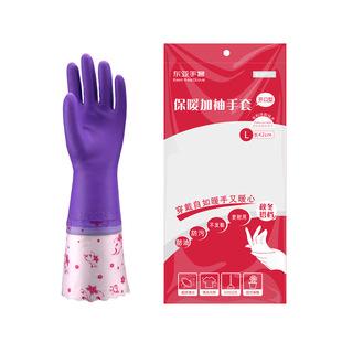 东亚保暖加袖开口型手套L号紫色单双