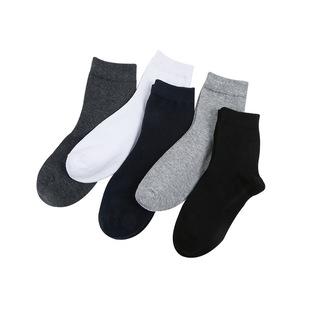 Beijirong Сплошной цвет знака в двойной установлены 12 мужчин, носки, чулки, турнир