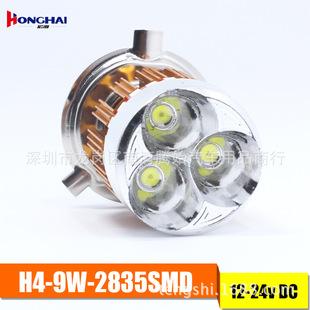 摩托车电动车led大灯前照直插三珠带彩12-30V COB内置led射灯 H4