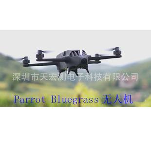 автоматический полёт бла бла бла сельского хозяйства более 派若特 BLUEGRASS ротор
