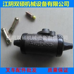 叉车配件 刹车泵 制动分泵 合力8-10T右边分泵  TC1135-P0712/46