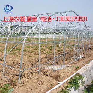 单体温室大棚钢管 大棚材料 贵州大棚公司 13636375831 农业大棚