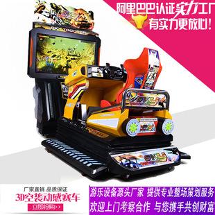 3d动感空袭赛车游戏机 电玩城大型5D模拟机 儿童投币游乐设备厂家