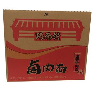 统一袋装方便面110g卤香牛肉味*24袋