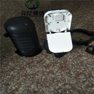 12芯光缆接头盒立式光缆接续盒热缩型 (小炮筒)