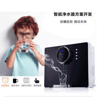 智能净水器免安装改善水质口感更甘醇可口 健康饮水物联网技术