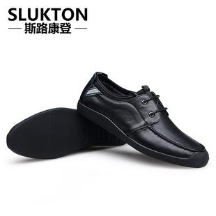 中国男鞋生产基地——鹤山出品,手工男