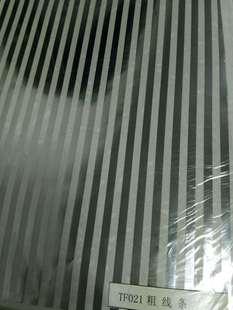 пэт (композитных фильм может мыть алюминия в ПВХ)