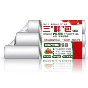 восходящего солнца морепродуктов пакет мешки *180 только / пакет