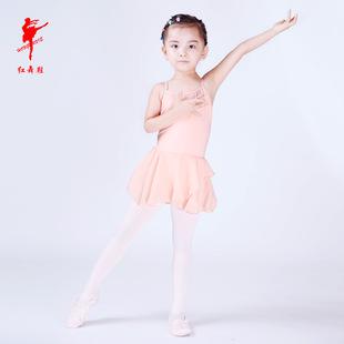 红舞鞋儿童 棉吊带芭蕾舞服装 少儿舞蹈女童练功服61129