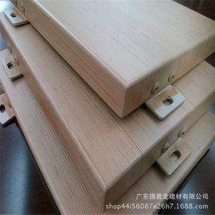 室内密拼铝单板 木纹铝单板价格 铝单板厂家定做直销
