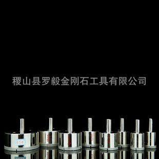 厂家批发玻璃开孔器钻头 钢胚玻璃钻头 欢迎咨询
