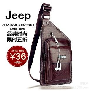 全新吉普jeep胸包韩版户外运动包休闲旅行包单肩斜挎包男包795#