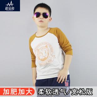 2017大童装新款胖男童长袖T恤竹节纯棉儿童打底衫宽松加肥加大潮