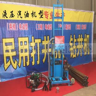 гидравлическое бурение колодцев машина электрическая машина буровая машина бурения водных скважин складные крытый мини - машин машина