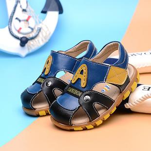 2017夏季新款儿童凉鞋包头护脚中小童沙滩鞋防踢真皮童鞋一件代发
