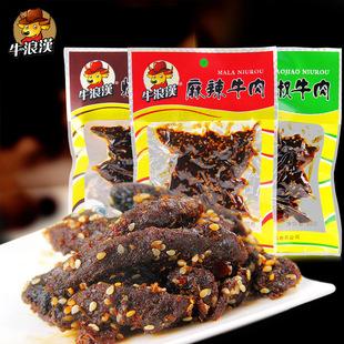 重庆特产牛浪汉烧烤泡椒麻辣牛肉干60g 四川流浪汉辣味零食品小吃