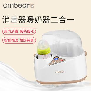 卡曼熊奶瓶消毒器温奶器二合一婴儿加热暖奶器煮奶瓶蒸汽消毒锅柜