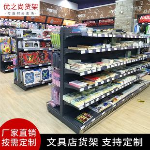 货架 超市货架 文具店便利店货架 进口食品店生活超市单双面货架