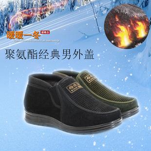 2017冬季老北京布鞋聚氨酯棉靴爸爸鞋加绒加厚保暖中老年男外盖棉