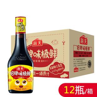 海天 招牌味极鲜 450g*12瓶