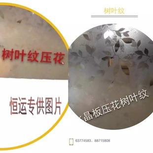 佛山亿阳透明水晶PVC软玻璃工业商用民用塑料软板厂家直销可定制